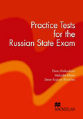 Macmillan Exam Skills, Practice Tests for Russian State Exam