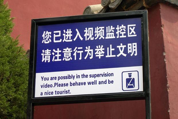 пример китайского английского, chinglish