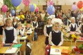 Какие изменения произошли в российских школах за последние 20 лет?