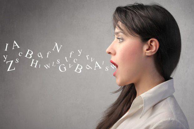 причины уделять внимание произношению при изучении иностранного языка